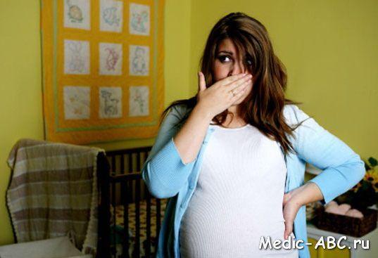 Treat kaszel podczas ciąży zdjęcie