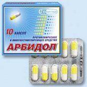 Лучшие, эффективные противовирусные препараты при простуде для детей