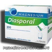 Магний-диаспорал 300 - инструкция, применение, показания, противопоказания, действие, побочные эффекты, аналоги, дозировка, состав