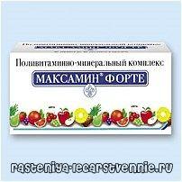 Максамин форте - инструкция, применение, показания, противопоказания, действие, побочные эффекты, аналоги, дозировка, состав
