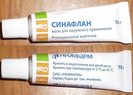 Полноценных замен данному препарату крайне мало, если говорить именно о средствах