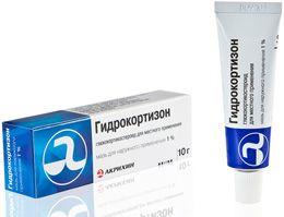 Мазь гидрокортизон, применение