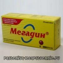 Мегадин - инструкция, применение, показания, противопоказания, действие, побочные эффекты, аналоги, дозировка, состав