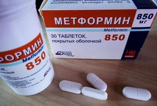 Метформин: инструкция по применению для похудения, отзывы врачей и худеющих