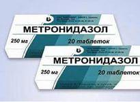 Метронидазол -таблетки - инструкция по применению