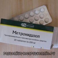 Метронидазол (таблетки) - инструкция, применение, показания, противопоказания, действие, побочные эффекты, аналоги, дозировка, состав