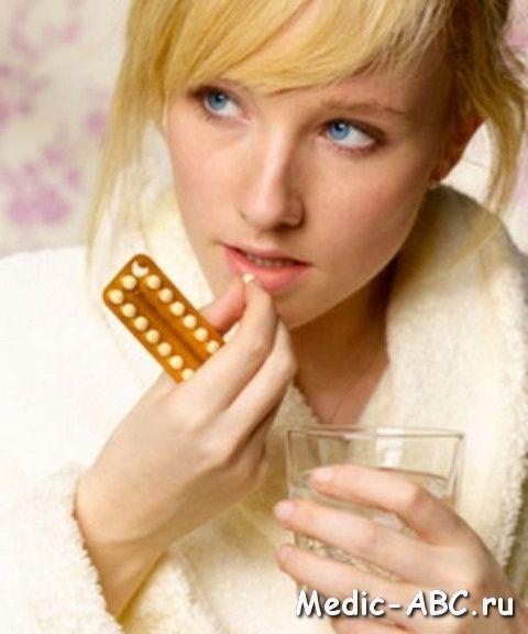 Можно ли забеременеть, если пьешь противозачаточные таблетки?