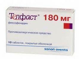 Лекарства от аллергии не вызывающие сонливость