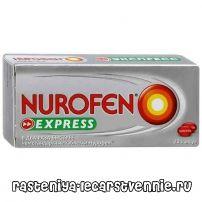 Нурофен Экспресс - инструкция, применение, показания, противопоказания, действие, побочные эффекты, аналоги, дозировка, состав