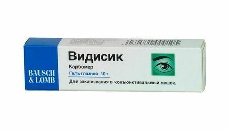 Обзор про гель и глазные капли Видисик