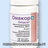 Омакор - инструкция, применение, отзывы, аналоги, показания к применению, состав