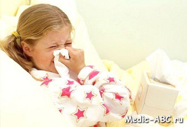 Орви у детей в сезон эпидемии