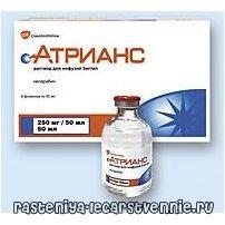 Острый лимфобластный лейкоз крови и лимфобластная лимфома - лечение Атрианс (инструкция по применению)
