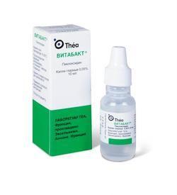 От инфекций - глазные капли Витабакт