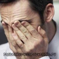 Первые признаки простатита у мужчин и лечение