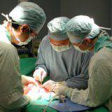 Пластические операции на половых органах