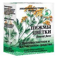 Полезные растения и травы для здоровья