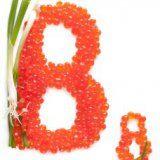 Beneficiile de vitamina B8 pentru organismul uman