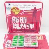 Препараты для сжигания жира