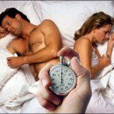 Причины преждевременной эякуляции у мужчин