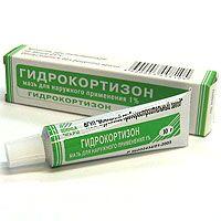 Применение Гидрокортизона
