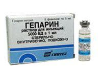 Применение уколов Гепарин