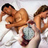 Проблема мужчин преждевременная эякуляция