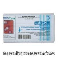 Профилактика дифтерии специфическая: Анатоксин дифтерийный