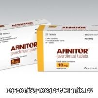 Противоопухолевый препарат Афинитор (инструкция по применению)