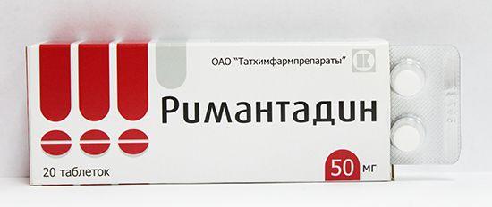 Препарат, используемый для лечения гриппа А