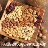 Сколько можно съедать орехов в сутки?