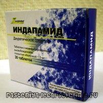 Тиазидные диуретики: препараты, противопоказания, побочные действия