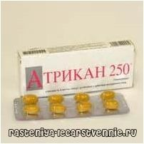 Трихомониаз - лечение препаратом Атрикан 250 (инструкция по применению, аналоги)