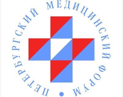 В Санкт-Петербурте состоится форум для руководителей медицинских учреждений