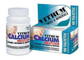 Витрум Кальциум с витамином D3
