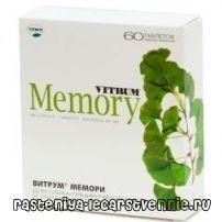 Витрум мемори: инструкция по применению, противопоказания