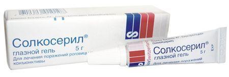 glaznoj-gel-solkoseril_5