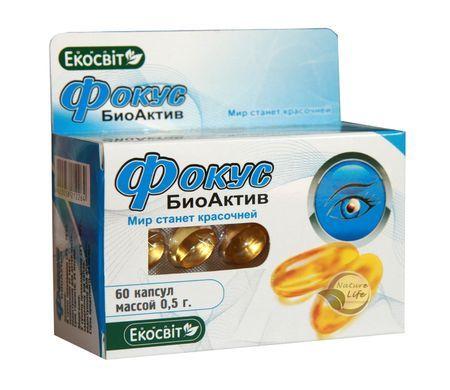 vitaminy-fokus_3
