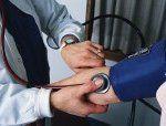 Высокое давление лечение народными средствами