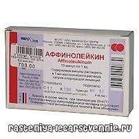 Защитные силы организма человека и Аффинолейкин (инструкция по применению) – иммуномодулирующее лечение