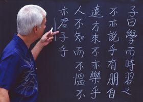 Знание двух языков поможет восстановиться после инсульта